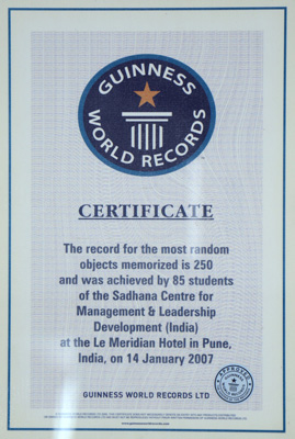 World-Record